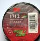 供应3M 1712#无铅电工绝缘胶带绝缘胶带
