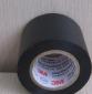 供应3M 1712#无铅电工绝缘胶带 地暖胶带 PVC 50mm宽