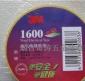 供应 3M 1600#无铅电工阻燃PVC绝缘胶带