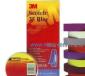 供应3M Scotch Super 35#特优相色PVC绝缘胶带